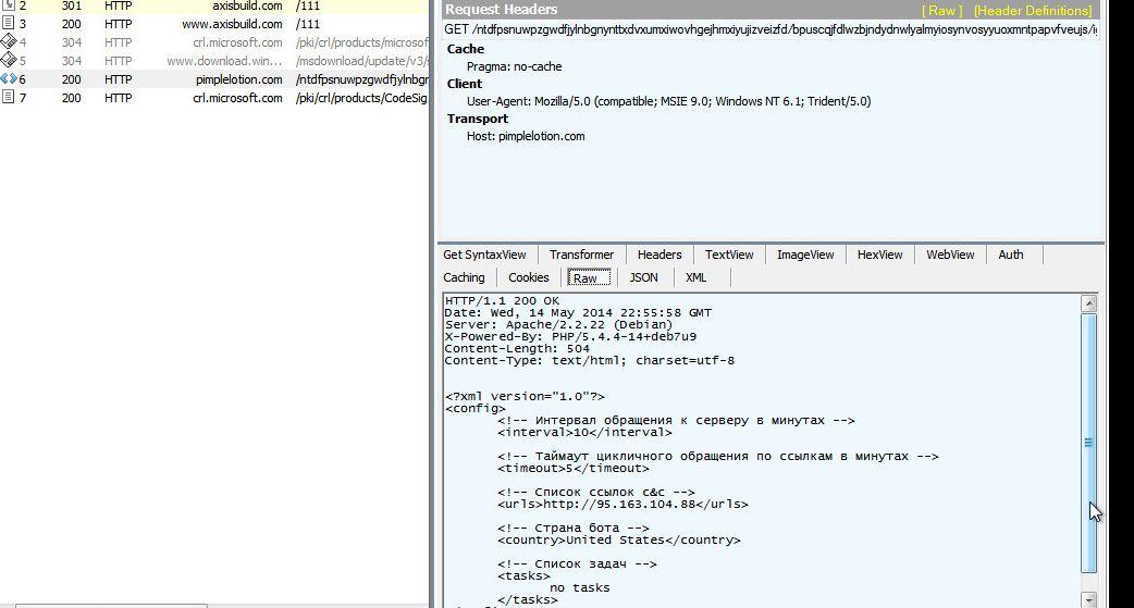 Azure安全中心单击修正和Azure防火墙JIT支持